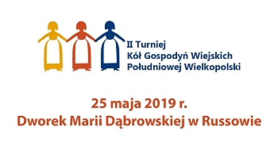 logo turnieju KGW