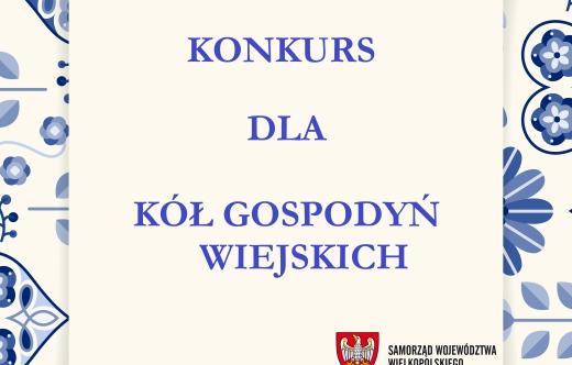 """Grafika przedstawia napisz """"Konkurs dla Kół Gospodyń Wiejskich"""" oraz logo Samorządu Województwa Wielkopolskiego."""